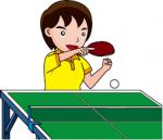 ENTENTE SPORTIVE DUISANAISE (E.S.D) Tennis de Table